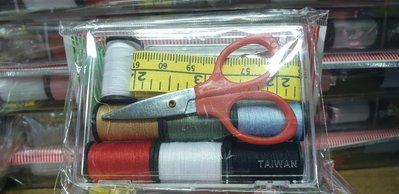 針線盒(小)台灣製造,隨身攜帶方便。