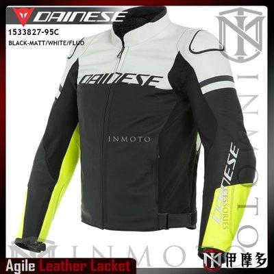 伊摩多※義大利 DAiNESE Agile LEATHER JACKET 黑白黃4色 肩護塊 重機騎士防摔衣 皮衣 夾克