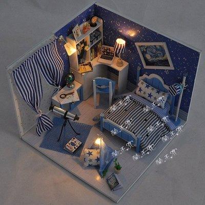 【酷正3C】DIY小屋 袖珍屋 娃娃屋 模型屋 材料包 玩具娃娃住屋 交換禮物 手工拼裝房子 TW1夢星空