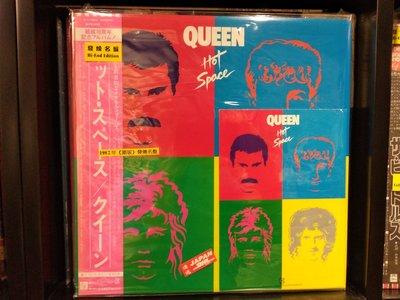 Queen Hot Space 1982 Japanese LP NOS 全新日本頭版黑膠
