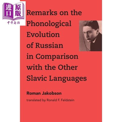 Remarks on the Phonological Evolution of Russian 英文原版 俄語語音演變