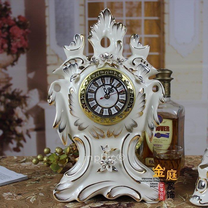 INPHIC-歐式象牙瓷雕花座鐘 歐式家飾臺鐘陶瓷座鐘客廳新房擺件