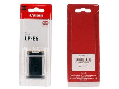 Canon佳能LP-E6原廠電池70D 60 6D 80D 5D2 5D3 鋰電池5D4 7D2 5DSR E6N