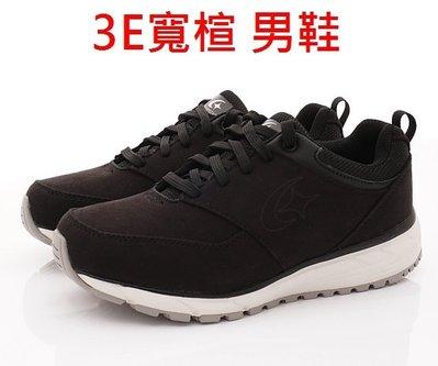 26號 現貨即出 日本第一機能牌 Moonstar 月星 男鞋 3E寬楦 防水 運動鞋健走鞋 黑色 SUM1856 台北市