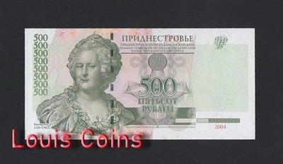 【Louis Coins】B468-TRANSDNIESTR-2004特涅斯特河沿岸紙幣,500 Rubley