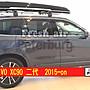 比德堡崁入式晴雨窗 富豪VOLVO XC90二代  2015年起專用 賣場有多種車款車型 原廠品質 (全車四片)