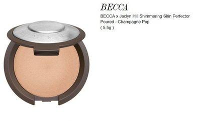※美國代購※Becca BECCA x Jaclyn Hill Shimmering Skin 打亮 修容