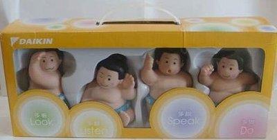 A台中大利-大金寶寶 公仔娃娃擺飾(4入一組)2009年值得珍藏 多聽多看多說多做版