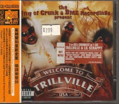 華聲唱片- 崔維爾和里歐史奎 / 曠課樂雙併 Lii Scrappy / 全新未拆CD -- 110805