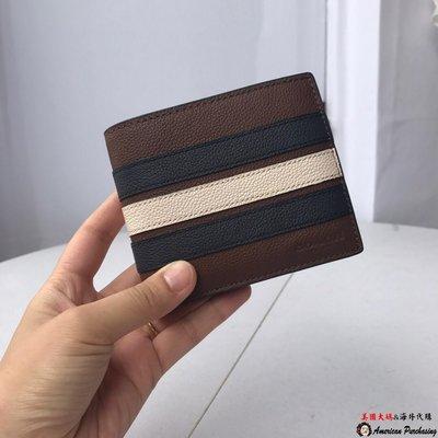 美國大媽代購 COACH 寇馳 24649 撞色條紋短夾 棕色錢包 原裝正品 美國代購