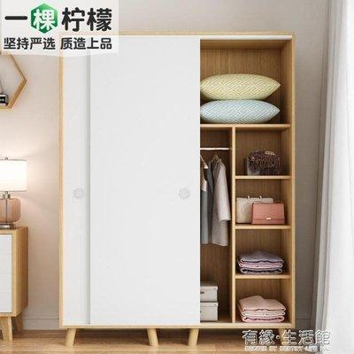 衣櫃家用經濟型小戶型北歐衣櫥實木簡易推...