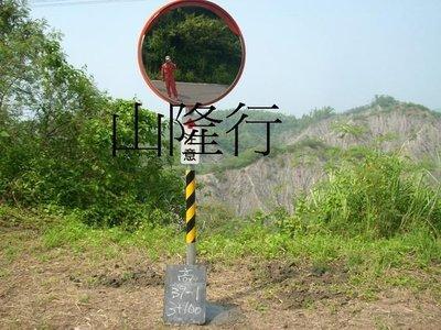 80cm不鏽鏡面反射鏡 凸透鏡 監視鏡 防盜鏡 反光鏡 凸面鏡 廣角鏡 凸鏡 大圓鏡 凸面鏡