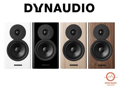 展樂音響-丹麥 Dynaudio Evoke 10 書架式喇叭