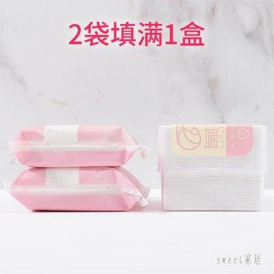 (全館免運)一次性洗臉巾 純棉擦臉巾洗面巾面巾  Color Bridge
