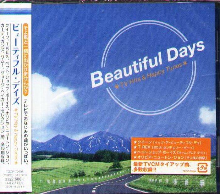 八八 ~ Beautiful Days TV Hits and Happy Tunes ~