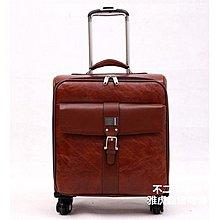商務旅行箱萬向輪拉桿箱男女登機密碼復古行李箱皮箱16寸20寸Lc_689