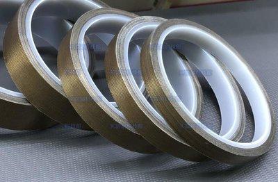 含稅 隔熱 耐熱 絕緣 12mm 耐熱膠帶 特氟龍膠帶耐磨 封口機隔熱帶 鐵氟龍耐高溫膠布 #GD169