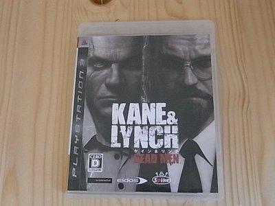 【小蕙生活館】PS3~ Kane & Lynch: Dead Men 喋血雙雄 (純日版)