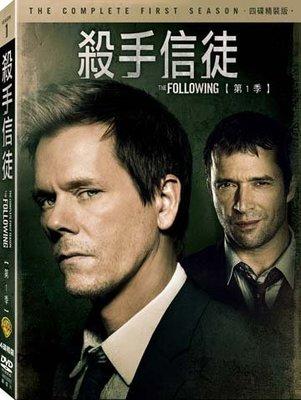 [DVD] - 殺手信徒 第一季 The Following (4DVD) ( 得利正版 )
