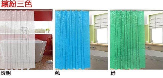 加厚水立方透光防水浴簾