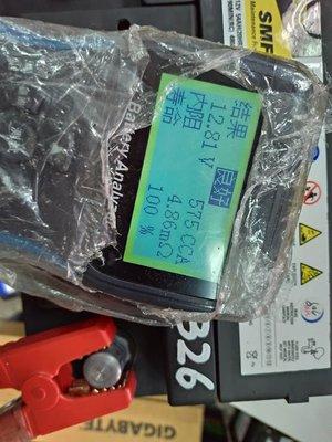 黃霸 汽車電池 ATLASBX SMF MF 55457 55566 55421 55457 55530 56220