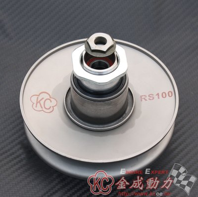 RS/RSZ/RS-Zero/CUXi/福喜/5HK通用六溝雙滑軌加長型開閉盤