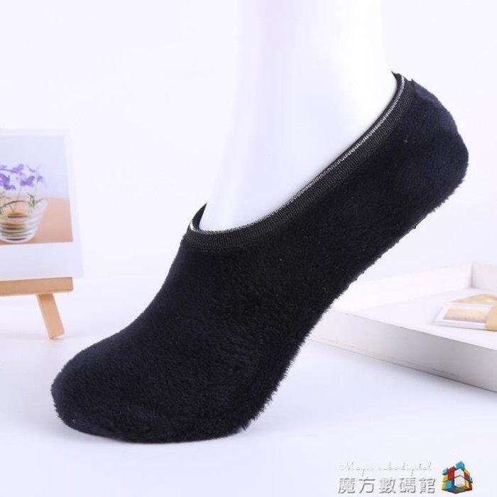 【免運可開發票】❊地板襪防滑底成人室內鞋襪早教襪套男女船襪大人點膠厚[千詩黛]