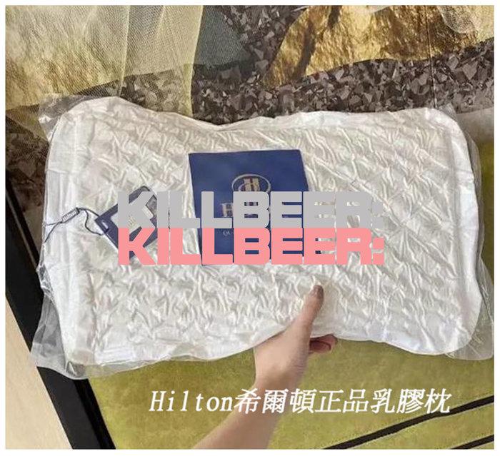KillBeer:代購✈️✈️Hilton希爾頓酒店專用舒適抗菌防蟎天然透氣親膚泰國乳膠枕記憶枕店長大推!A080408