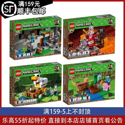 LEGO樂高我的世界21138熊貓21139 21140雞舍21141僵尸21145 21153