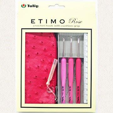 【天河、小珍珍】日本TULIP 玫瑰鉤針隨身包組套(3支),附精美布套【日本進口】