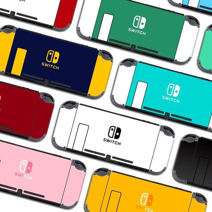 特價Switch貼紙痛機貼彩貼NS痛貼全包殼配件鋼化膜彩殼純色貼可開發票
