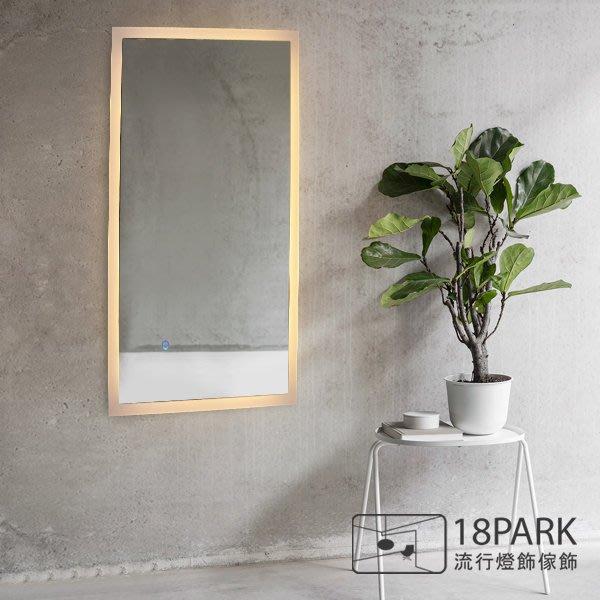 【18Park 】實用機能 Light door [ 光門鏡燈-85*50cm ]