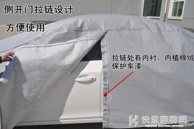 車罩寶馬新1系3系5系車衣7系x1 x3 x5 320li汽車防曬防雨遮陽隔熱 igo
