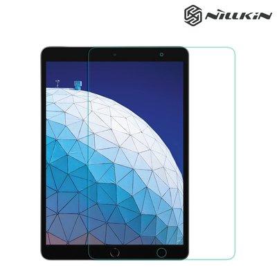 iPad Air 3 / iPad Pro 10.5 NILLKIN H+防爆裂鋼化玻璃保護膜 屏幕防爆保護貼 1485A