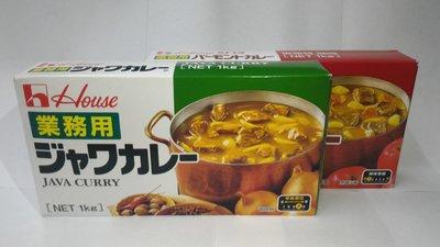 【晟喜南北雜貨】佛蒙特咖哩塊(業務用4號)-辣1kg