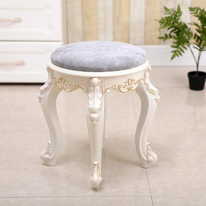 時尚梳妝台凳子韓式創意穿鞋凳田園客廳家用簡易北歐沙發圓凳WY