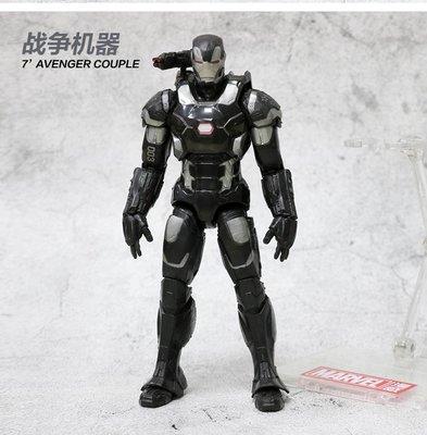 阿莎力 正版 漫威 鋼鐵人 戰爭機器 復仇者聯盟 七吋可動人偶 附贈支架