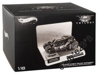 18-1483  Hotwheels-Batmobile Tumbler