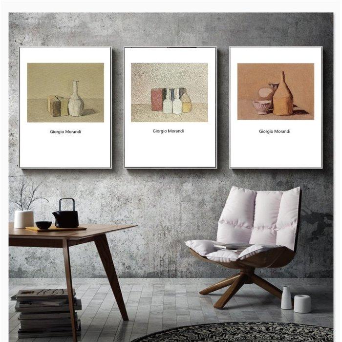 簡約現代藝術抽像個性瓶子意境客廳裝飾畫畫芯高清打印掛畫畫(多款可選)