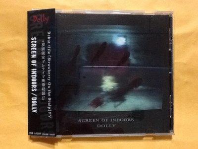 ~拉奇音樂~ SCREEN OF INDOORS / DOLLY  二手保存良好片況新有側標 DVD 。團。