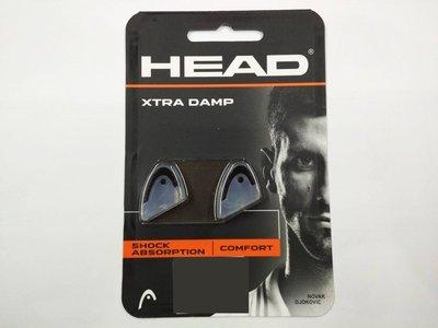 宏亮 含稅附發票 HEAD 網球拍 避震器 避震粒 XTRA DAMP 非BABOLAT WILSON 285511