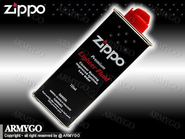 【ARMYGO】 美國原廠-ZIPPO打火機油 (懷爐可用)
