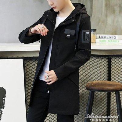 男士風衣中長款2020秋季新款外套男韓版修身帥氣潮流學生夾克男裝
