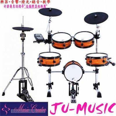 造韻樂器音響- JU-MUSIC - 歡慶10週年大特價 XM T-110SR 電子鼓 另有 Roland YAMAHA