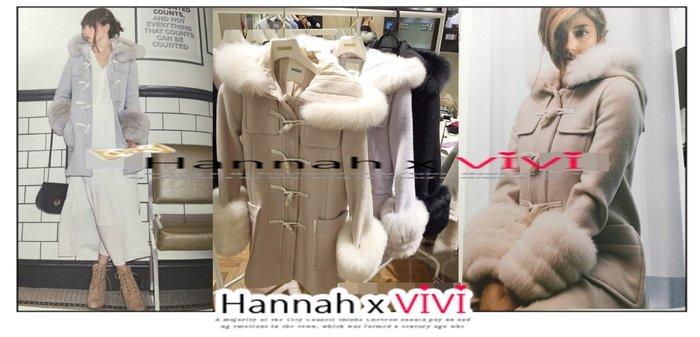 HannahxVIVI 全新 SNIDEL 秋冬展示會最新款 奢華袖口領口豐厚可愛狐狸毛牛角釦連帽羊毛呢大衣外套