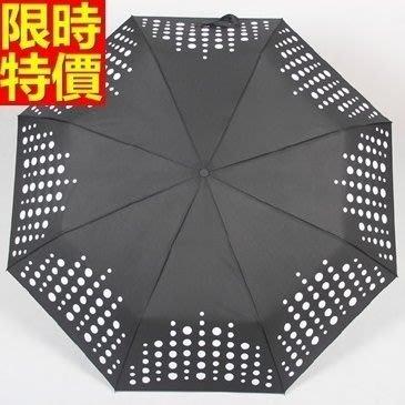 雨傘 摺疊傘 遮陽傘-創意個性遇水變色晴雨傘男女 雨具6款66aj42[獨家進口][米蘭精品]