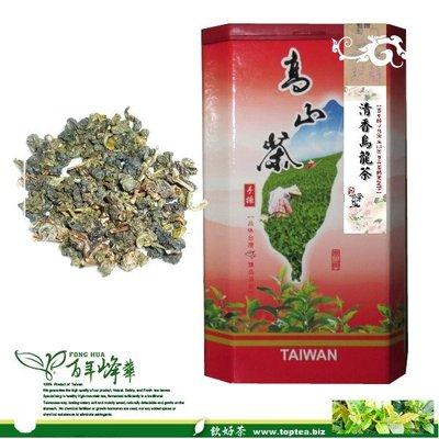 5送1(約334元/罐)、茶農情義相挺茶【經典清香烏龍茶】400元/300g罐裝 100%台灣產製批發價《百年峰華莊園》