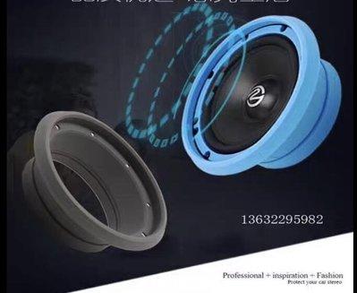 現貨汽車音響6.5寸RECOIL款防水罩 美音圈密封墊一體矽膠防水罩 環保柔軟1組2個380