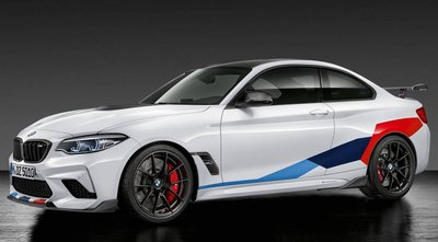 BMW 原廠 M2 Competition 車身貼紙 貼紙 / M 三色貼 For F87 M2 Competition