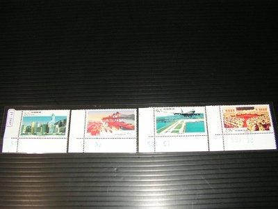 【愛郵者】〈中國大陸〉1996-31 香港經濟建設 4全 同位大寬邊角+版號 全品 原膠.未輕貼 直接買